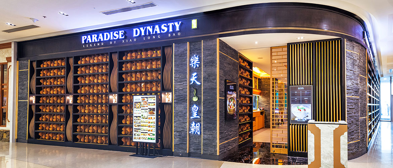 Paradise Dynasty Restaurant